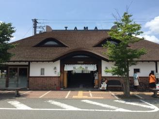Kishi Station, Wakayama, Japan.